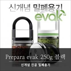 Prepara evak 250g 블랙
