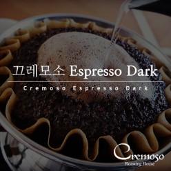 Espresso Dark